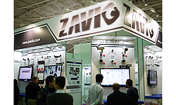 ZAVIO secutech2014
